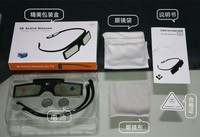2pcs New G15 BT Bluetooth 3D Glasses Active Eyewear For Samsung 2015 2014 2013 2012 And