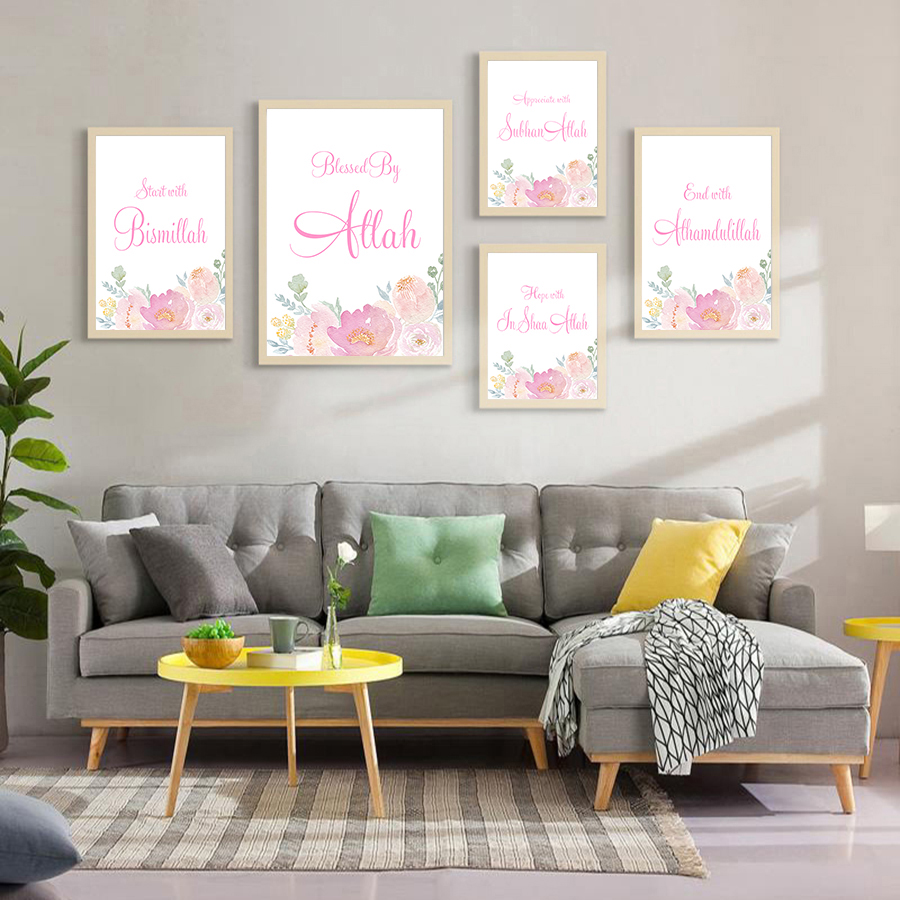 Islamic Wall Art Printed Canvas Paintings Nordic Watercolor Pink Flowers Posters Pictures for Ramadan Decore