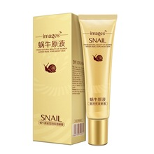 Snail Concentrated Jade-like Stone Embellish Moisturizing Eye Cream Black Rim Skin Care Maquillaje Maquiagem Make Up