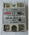 Relé de estado sólido SSR-40AA-H 40A na verdade 80-250 V AC 90-480 V AC SSR 40AA H relé sólido Regulador Resistência estado