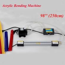 "98""(250cm) Acrylic Bending Machine Plexiglass PVC Plastic Board Bending Device Advertising Signs and Light Box"