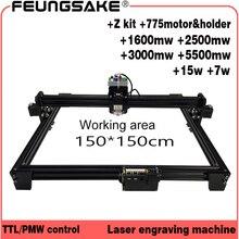 ЧПУ 150*150 см 15 Вт лазерная машина PMW контроллер ТТЛ, 7 Вт устройство для лазерной резки 5500 МВт лазерный гравер, лазерная гравировка машина 1,5 м область