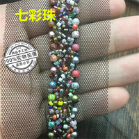 Free Shipping 2Yards Beading Trims Beaded Ribbon For Sewing Curtain Accessories Lace Decoration