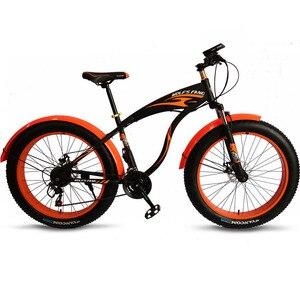 Image 5 - Wolfun fang bisiklet dağ bisikleti yol kar yağ hızlı bisiklet aksesuarları 26*4.0 çamurluk tam kapsama yeni ürün ücretsiz kargo