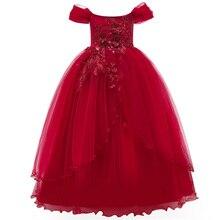 Summer Princess Ball Gown sleeveless dress girl's 5-14yrs It's beautiful.