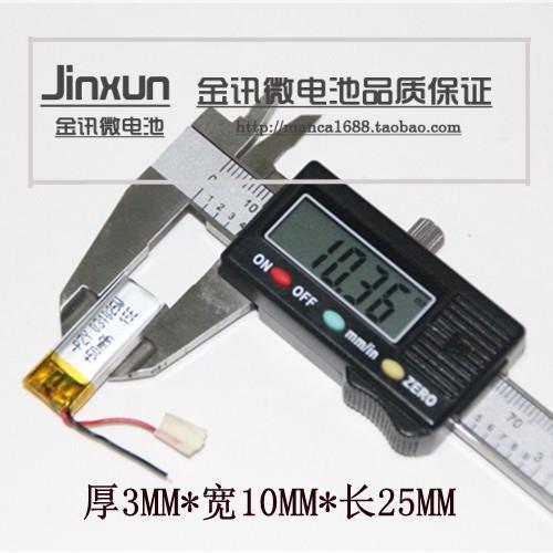 3.7V polymer lithium battery 031025301025 50mah camera pen, voice recorder, Bluetooth headset
