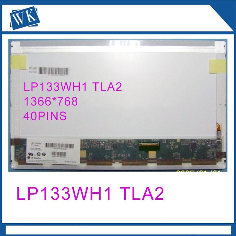 LP133WH1 TLA1 A2 B133XW02 V.0 LTN133AT17 N133B6-L02 B133XW04 13.3 LED Laptop LCD screen 1366X768 40 pinsLP133WH1 TLA1 A2 B133XW02 V.0 LTN133AT17 N133B6-L02 B133XW04 13.3 LED Laptop LCD screen 1366X768 40 pins