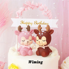 decoration cupcake toppers cake decorating supplies kids party gifts funny toys deer  favors for birthday topper