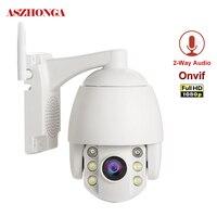 Mini PTZ Speed Dome Security IP Camera Outdoor Wireless Outside CCTV Wifi Camera Waterproof IR Night Vision Surveillance Cam