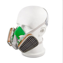 Chemical Respirator Dust Mask Rubber Gas Mask Work Safety Equipment for Spray Paint Factory Mine Laboratory  Mask Protection huaou 250ml gas generator kipps apparatus with safe funnel stopcock rubber stopper laboratory chemistry equipment