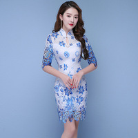 Vintage Chinese Style Mini Cheongsam Wedding Dress Retro Sexy Summer Slim Gown Marriage Qipao Party Evening Dress Vestido S XXL
