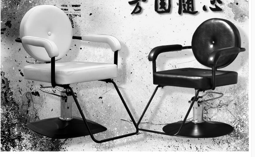 Barber chair can be raised and lowered down retro haircut chair hair salon hairdressing chair Japanese style shampoo chair