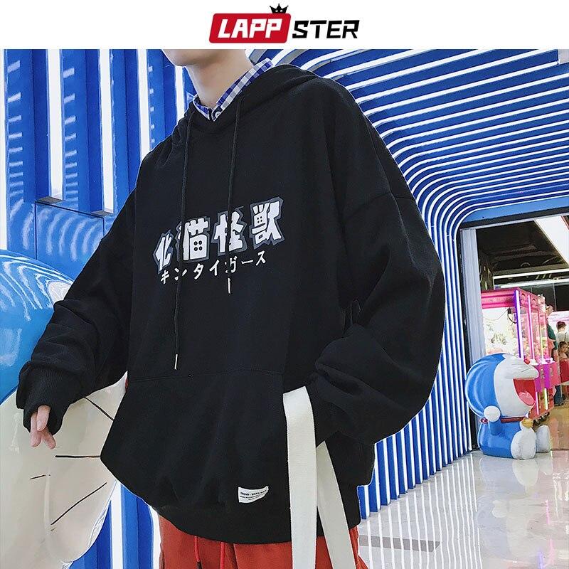 Image 4 - Sudadera con capucha para hombre de LAPPSTER 2020, sudaderas  Harajuku de Hip Hop para hombre, sudaderas con capucha negras para  hombre a la moda coreana INSSudaderas con capucha y sudaderas   -