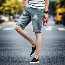 2016 summer new young men hole denim shorts five beach pants