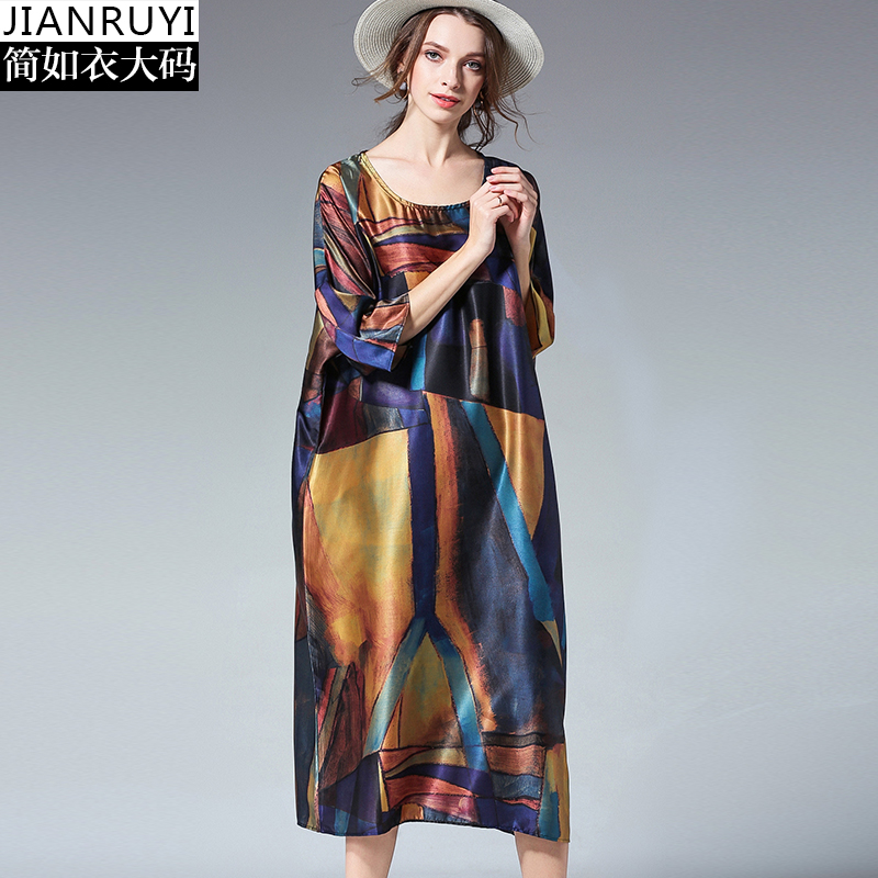 Abiti Vintage Stampa Vestito Donna Mezze Allentato Plus Maniche Party 1 Stain Silk Qualità Dress 2018 Size Primavera Estate Alta Di Casual Da HE92DI