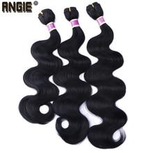גוף גל שיער חבילות קרלי סינטטי מארג ערב שיער 16 18 20 סנטימטרים 3 חבילות שחור שיער מוצר