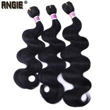 Ciała pasma falowanych włosów kręcone splot włosy syntetyczne wątek 16 18 20 cali 3 zestawy czarne produktów do włosów