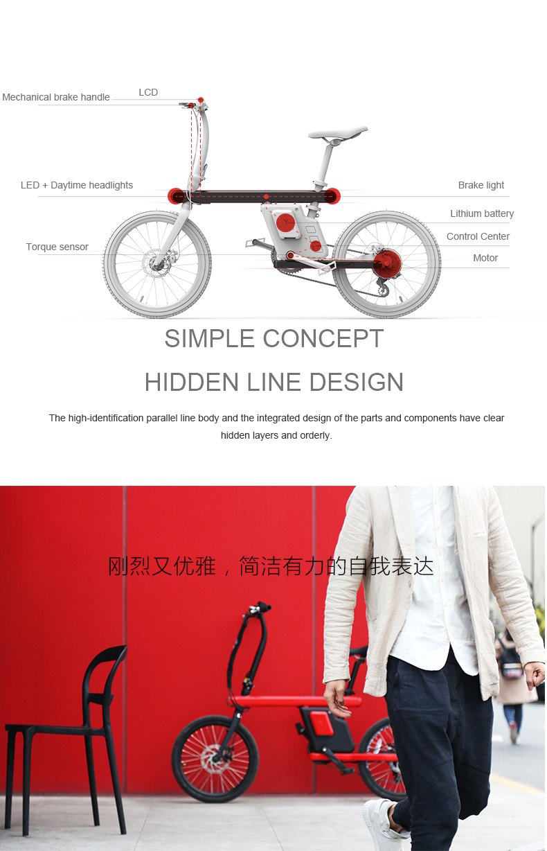 HTB1cMJ4XvfsK1RjSszgq6yXzpXaq - 20inch Electrical metropolis bike 36V lithium battery   fold electrical bicycle pace model 250w motor Pure electrical driving ebike