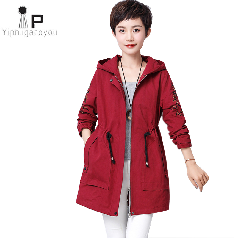 2019 New Spring Autumn Korean Hooded Long   Trench   Coat Women Large Size Embroidery Windbreaker Female Middle-aged Overcoats 5XL