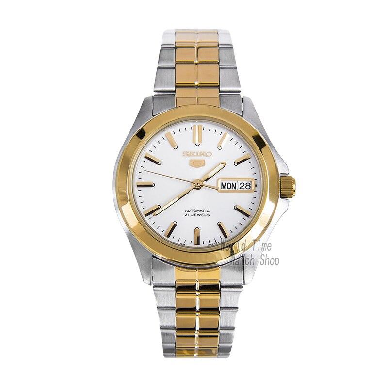 SEIKO Shield No. 5 Casual Fashion Stainless Steel Automatic Mechanical Watch SNKK94K1 seiko 5 snke53k1s