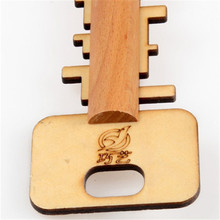 Wooden Unlock Key Puzzle