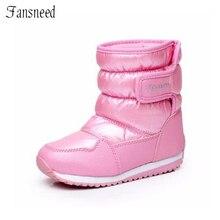 Новая Зимняя Вишня зимняя женская обувь красивые противоскользящие Wet Anti-обувь без застежки принцессы зимняя обувь(China (Mainland))