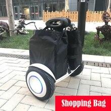 shopping-bag-for-Xiaomi-font-b-Ninebot-b-font-9-plus-scooter-bags-for-Xiaomi-electric.jpg_220x220.jpg