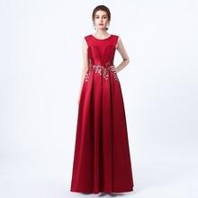 Suosikki elegant evening dresses with see through opening back