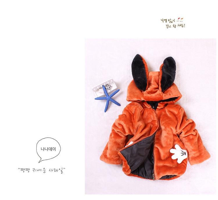 Rabbit_09