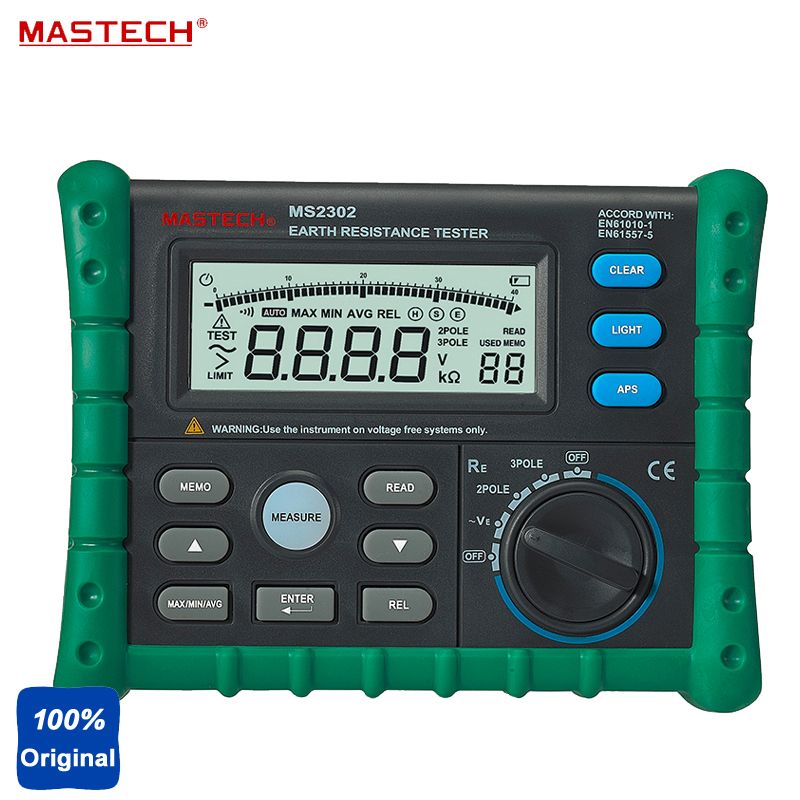 NEW MASTECH MS2302 Digital Earth Ground Resistance Tester Meter mastech ms2302 digital earth resistance tester meter 100 groups data logging with backlit 0ohm to 4k ohms free shipping