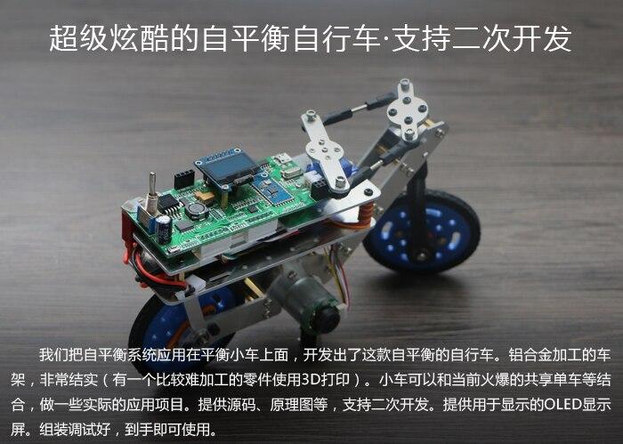 Oyuncaklar ve Hobi Ürünleri'ten RC Arabalar'de Kendini dengeleme bisiklet Denge bisikleti Destekler ikincil geliştirme Akıllı araba Insansız bisiklet'da  Grup 2