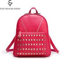 2017 6 новых цветов модная новинка тенденция декорированные заклепками женские рюкзаки простой сплошной искусственная кожа Школьные сумки для девочек-подростков