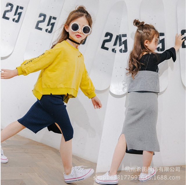 2017 new spring girls knit skirts bust skirts Korean version of slacks free shiping