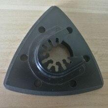 Hotsale SS+EVA 93mm New blade Saw Blade Flush Triangular Sanding Pad Oscillating for Fein Multi Sander Bosch Prio