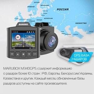 Image 2 - Marubox M340GPS DVR Dash Camera Radar Detector 360 Degree Rotatable Original Full HD Car DVR Camera G sensor with Russian Voice