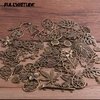 20pcs Vintage Metal Mix Size/Style Leaf Flower Charms Plant Pendant for Jewelry Making Diy Handmade
