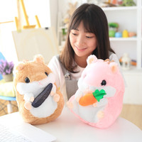 1pc 22cm Lovely Plush Hamster Toys Bamboo Charcoal Package Toys Children S Day Gift Kids Doll
