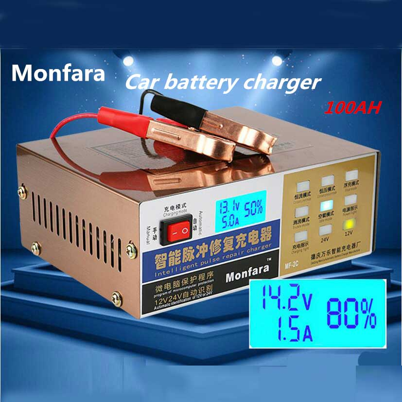 New110V/220V Full Automatic Car Battery Charger Intelligent Pulse Repair Battery Charger 12V/24V Truck Motorcycle Charger Pakistan