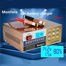 New110V/220V Full Automatic Car Battery Charger Intelligent Pulse Repair Battery Charger 12V/24V Truck Motorcycle Charger