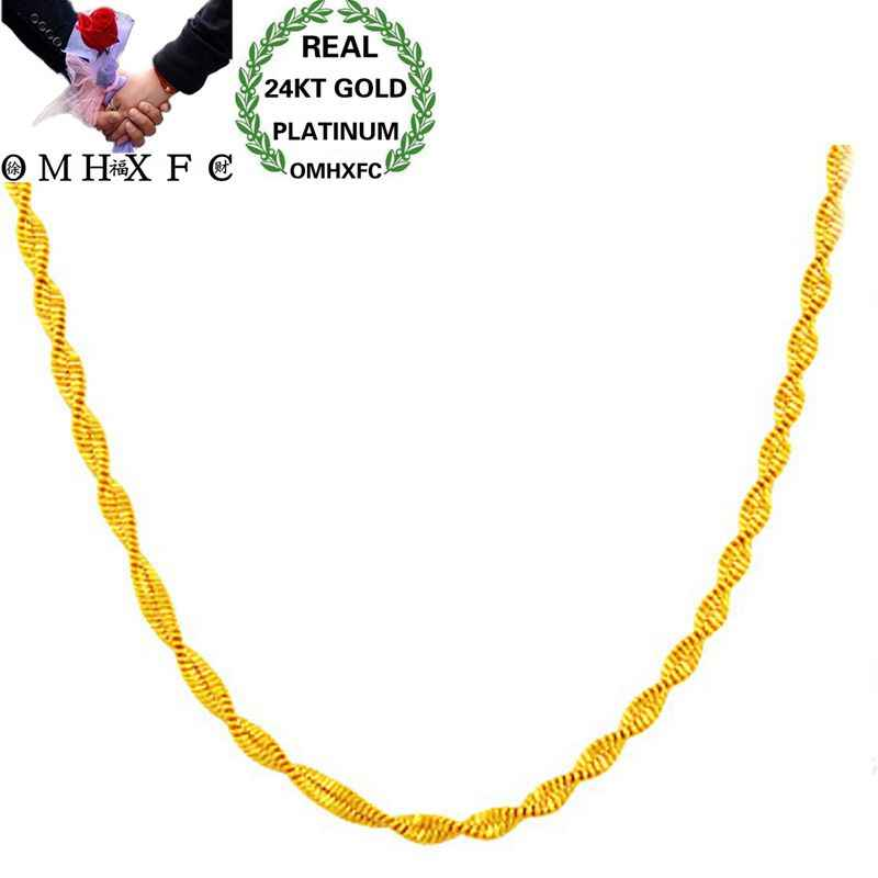OMHXFC Wholesale European Woman Female Party Wedding Gift Long 45cm Wide 2mm Wave Real 18KT or 24KT Gold Chain Necklace NL83
