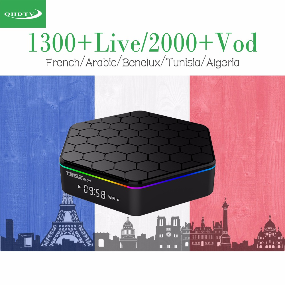 T95Z PLUS S912 Android 7.1 TV Box with 1 Year QHDTV Code Subscription French Benelux Europe Arabic Channels IPTV Set top Box iptv french arabic subscription box android 7 1 t95z plus set top box with qhdtv code 1 year iptv france arabic belgium ip tv