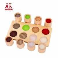Bébé en bois Montessori sensoriel matériel jouet enfants préscolaire éducatif Tactile jouet pour enfants PHOOHI