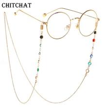 304L Acero inoxidable 75 CM gafas de sol cordón Correa collar gafas Multicolor cadena cable para leer
