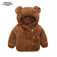 CROAL CHERIE 60-100cm Winter Jacket For Girls Cute Bear Velvet Baby