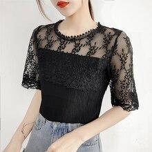 Korean Fashion Chiffon Women Blouses Lace Short Sleeve White Shirts Ladies Tops Blusas Femininas Elegante
