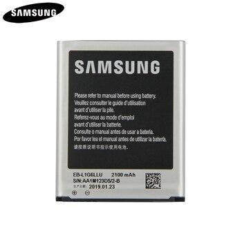Pin Thay Thế ban đầu EB-L1G6LLU Đối Với Samsung I9300 GALAXY S3 I9308 L710 Điện Thoại Chính Hãng Pin 2100 mAh với NFC Chức Năng