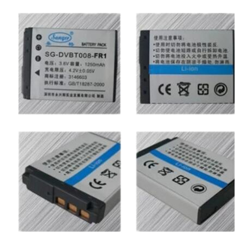 NP-FR1 Lithium batteries pack NP FR1 For SONY DSC-P100/R DSC-P100/S DSC-P120 DSC-P150 DSC-P150/B DSC-P150/L DSC-P200