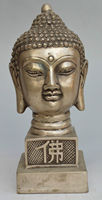 Collectible Decorated Miao Silver Carved Buddha Head Seal Statue