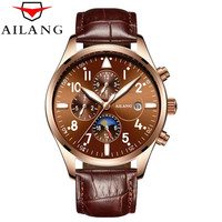 AILANG Automatic Mechanical Men Watches Top Brand Luxury Waterproof date Calendar Moon Leather Wristwatch Relogio Masculino