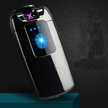 Personality USB Charging Touch Induction Electronic Double Arc Lighter Plasma Eletronic Windproof Metal Cigarettes Lighters Gift